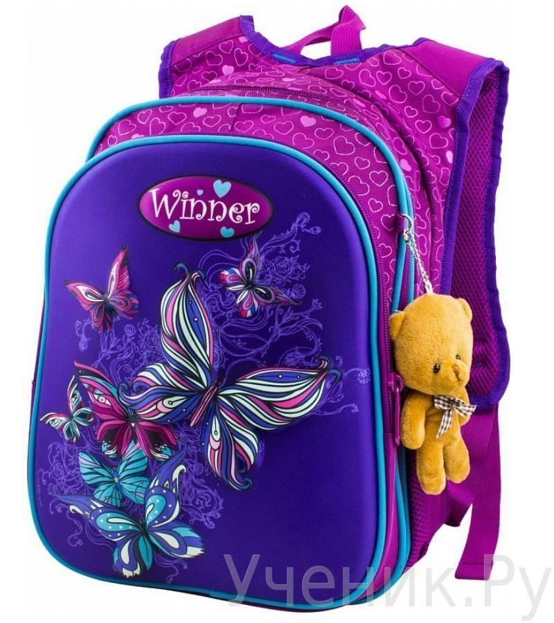 Рюкзаки для школы 1-4 классы спб где купить модные рюкзаки школу в новосибирске