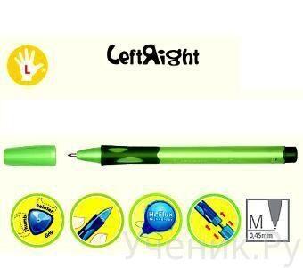 Шариковая ручка Stabilo (Германия) LeftRigh для левшей - синяя (F) 6318