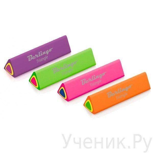 """Набор ластиков Berlingo """"TRIANGLE"""" треугольный, 3 шт. Berlingo (Китай) BLc_00110"""