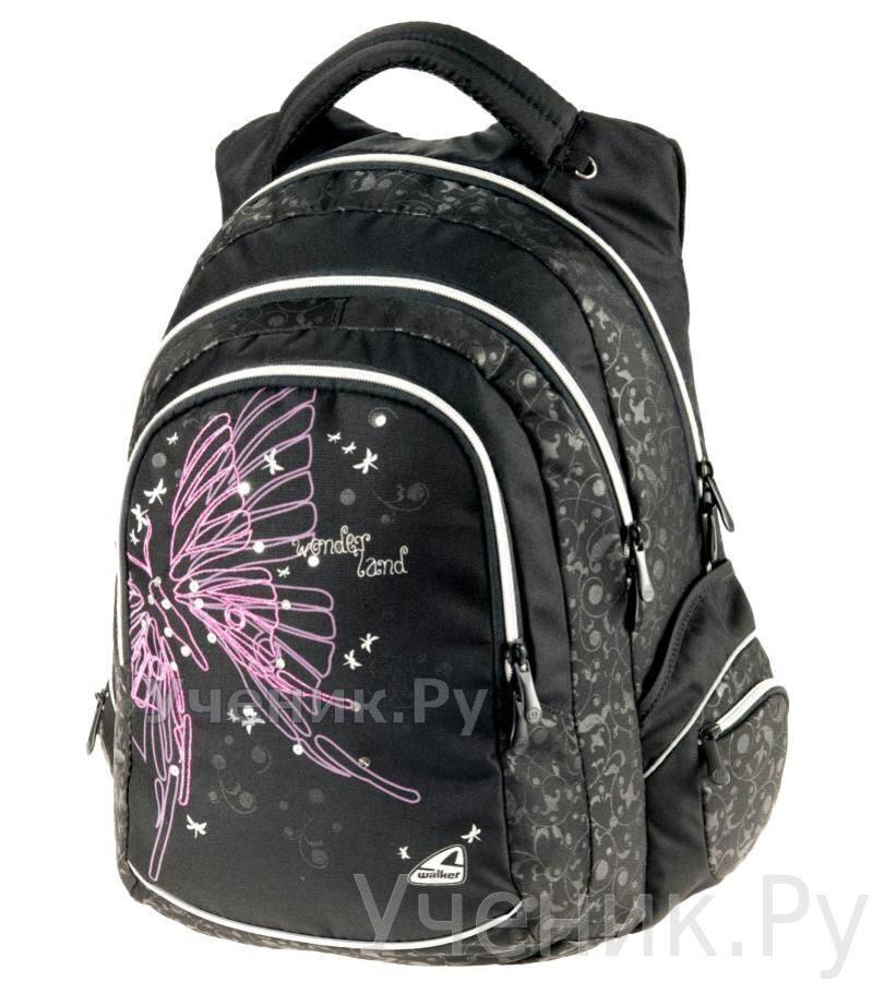 """Школьный рюкзак Walker """"Wonderland"""" Schneiders (Австрия) 42058/80"""