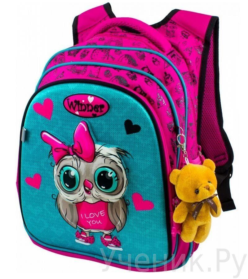 7134f904c79d Школьный рюкзак Winner LOVE OWL 8021 купить в интернет-магазине ...