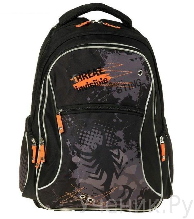 df1726e1dc66 Школьный рюкзак Erich Krause (Эрих Краузе) Invisible Scorpion