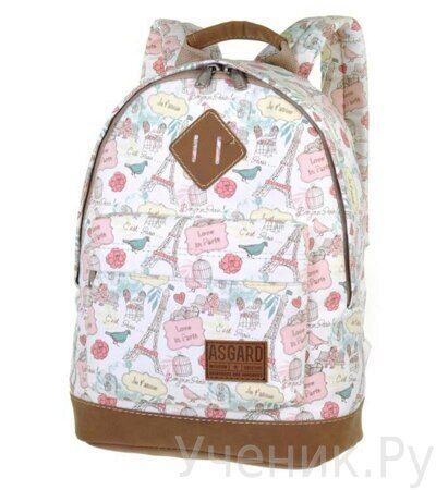 школьный рюкзак Asgard 5434-40 ПарижЛюбовь ваниль