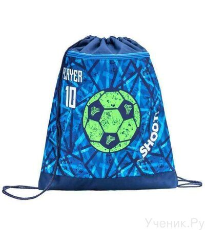Мешок BELMIL Compact PLAY FOOTBALL