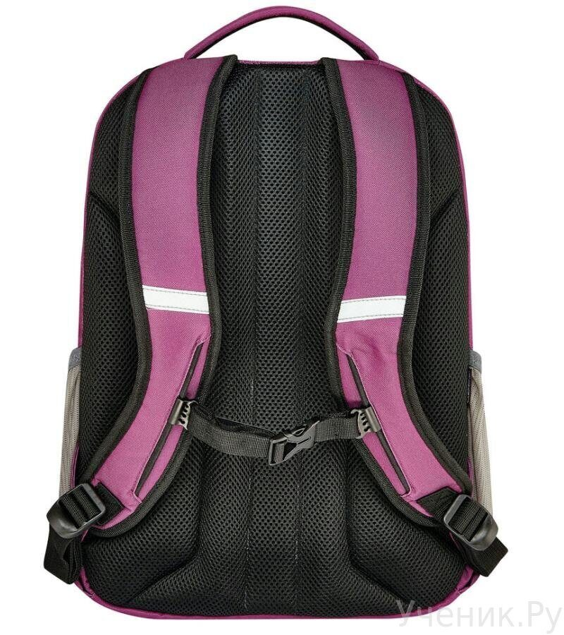 Школьный Рюкзак Herlitz Be.bag Be.adventurer Purple 24800037-2