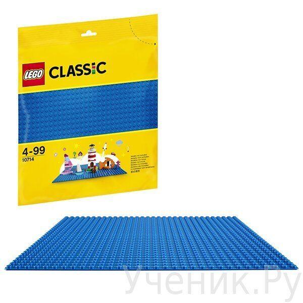 Конструктор LEGO Classic Строительная пластина синего цвета 10714-2