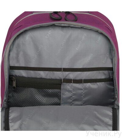 Школьный Рюкзак Herlitz Be.bag Be.adventurer Purple 24800037-3