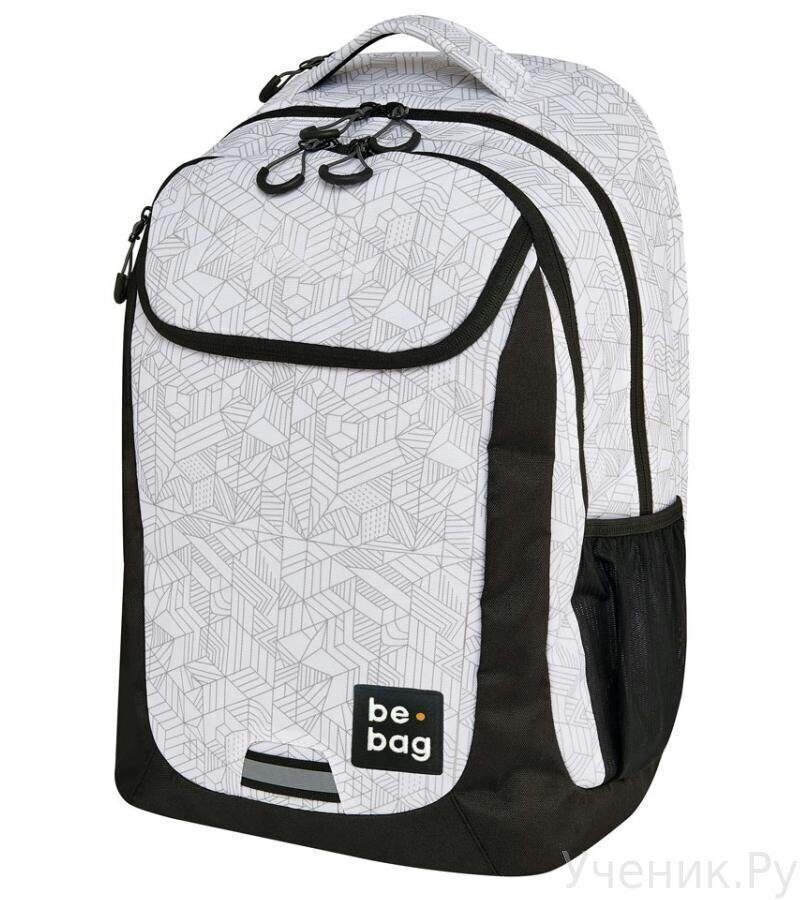 Рюкзак HERLITZ  Be.BAG Be.Active Block by Block