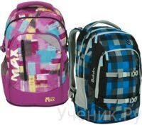 70898280b117 Школьные ранцы и рюкзаки 1-4 класс Школьные рюкзаки для подростков (5-11  класс)