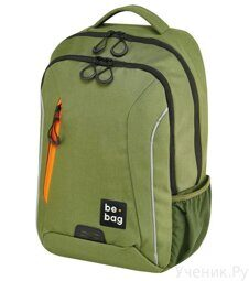 Рюкзак HERLITZ Be.BAG Be.Urban Chive Green