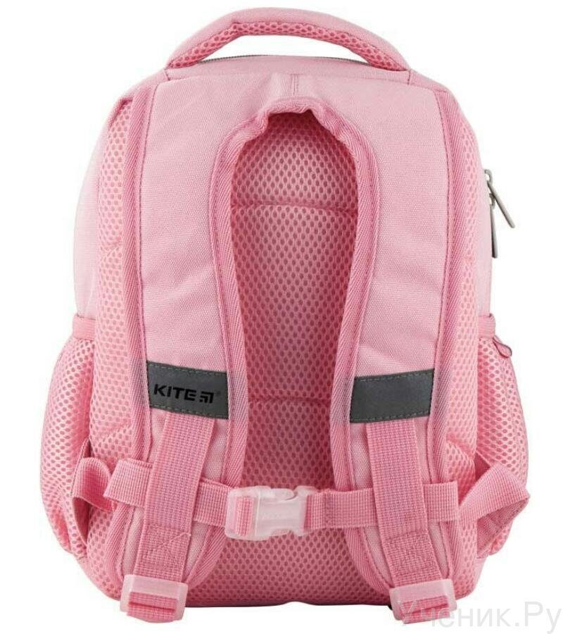 Рюкзак детский Kite Kids Studio Pets SP20-559XS-2