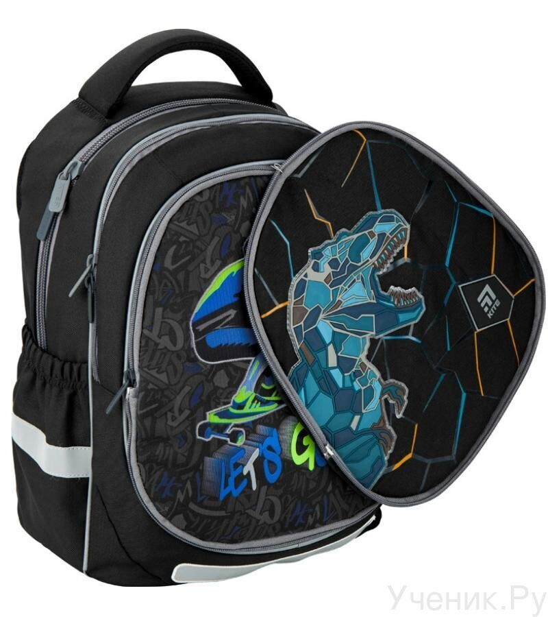 Рюкзак Kite Education Dino and skate K20-700M(2p)-3-11
