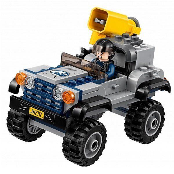 Конструктор LEGO Jurassic World Набор Мир Юрского Периода Погоня за птеранодоном 75926-2