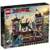 Конструктор LEGO Ninjago Набор Ниндзяго Порт 70657-3