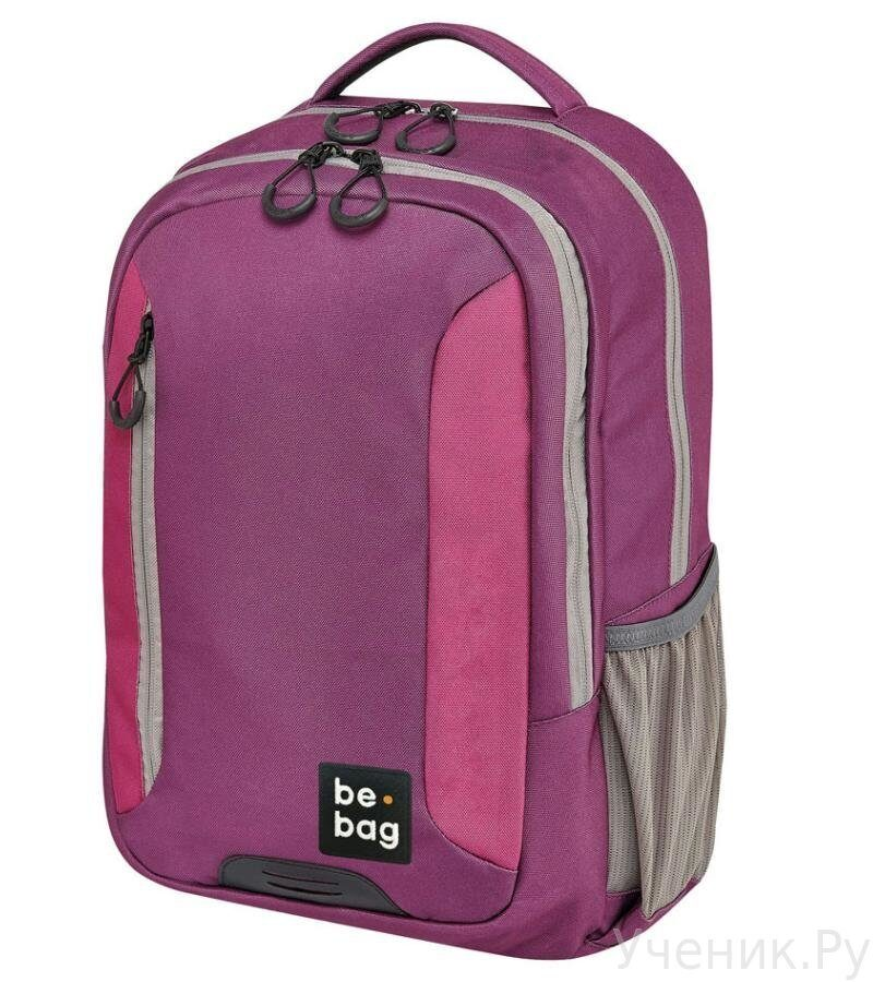 Рюкзак HERLITZ Be.BAG Be.Adventurer Purple