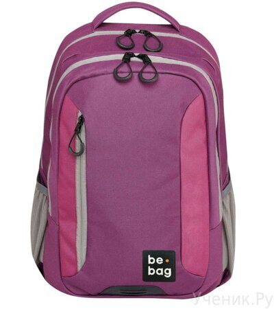 Школьный Рюкзак Herlitz Be.bag Be.adventurer Purple 24800037-1