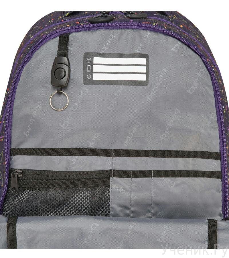 Школьный Рюкзак Herlitz Be.bag Be.explorer Geo lines 24800150-3