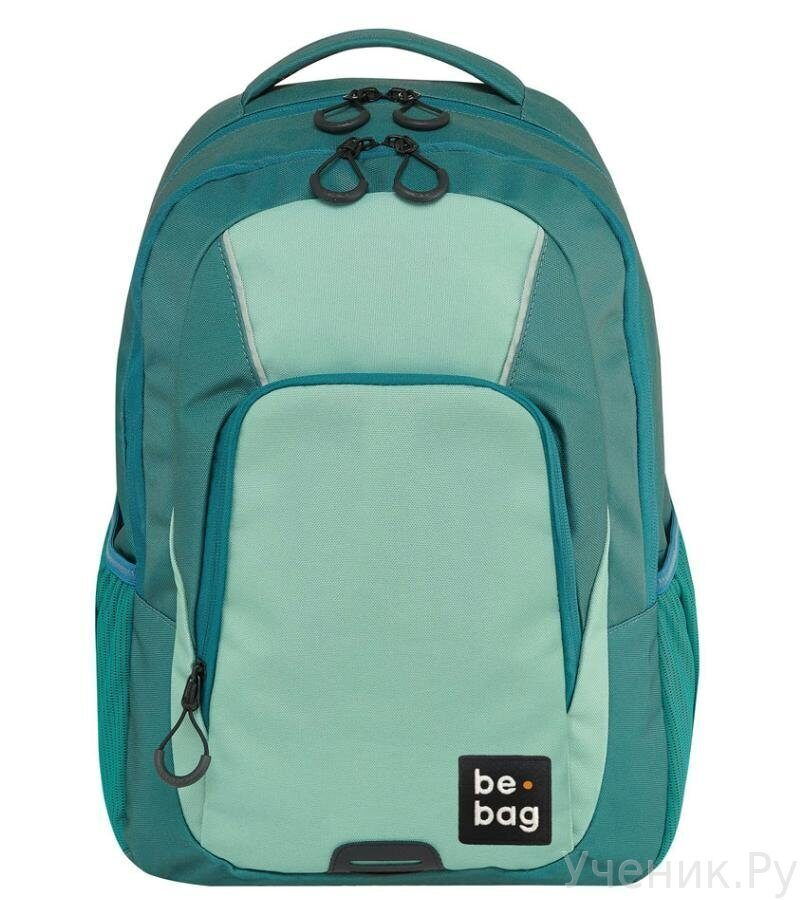 Школьный Рюкзак Herlitz Be.bag Be.simple Dark green 24800051-1