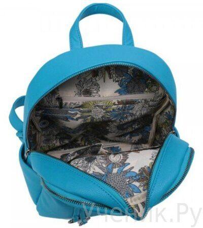 Рюкзак молодежный Grizzly DW-819-3 голубой-3